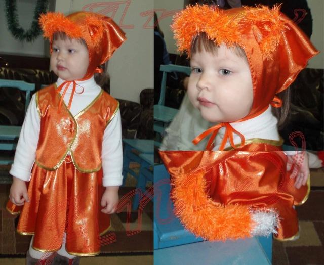Костюм лисы своими руками Как сделать костюм лисы для мальчика? 43