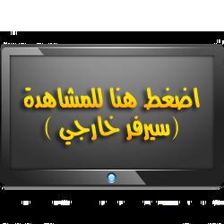 http://www.servimg.com/u/f18/15/50/53/07/000110.png
