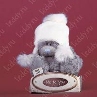 Мишка Тедди MTY 7,5 см в белой шапке с помпоном G01W1283