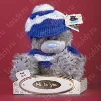 Мишка Тедди MTY 15 см в свитере и берете с помпоном G01W1242