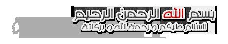 مسابقة النصف الثانى من رمضان 2012 على منتدى الإبداع العربى و أستايل عيد الفطر - صفحة 5 Untitl26