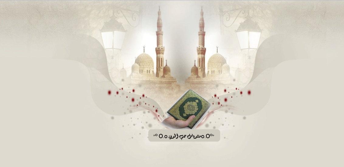 منتديات حب الدين الاسلامية