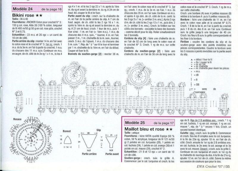 купальник крючком схема вязания