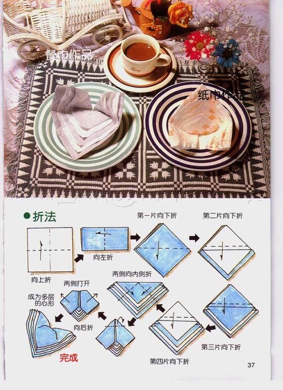 Часть 3. Часть 1 - как складывать салфетки Часть 2. Сделайте практичный складной столик для маленькой квартиры...
