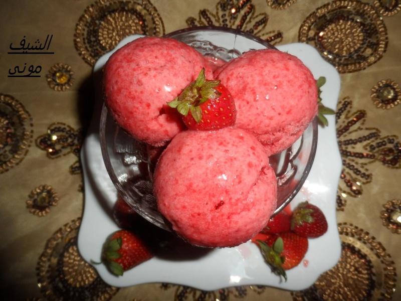 مكونات ايس كريم الفراولة: كيلو فراولة كوب سكر كوب كريمة