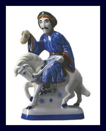 Geoffrey Chaucer  21810