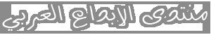 خط ae_Hor العربي.. Oouu_o32