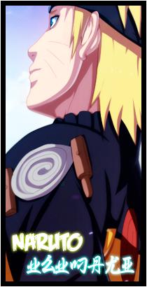 Uzumaki Naruto   Héros De Konoha Avatar10