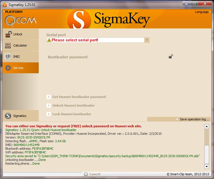 Видео как взломать пароль на samsug gt c3010.