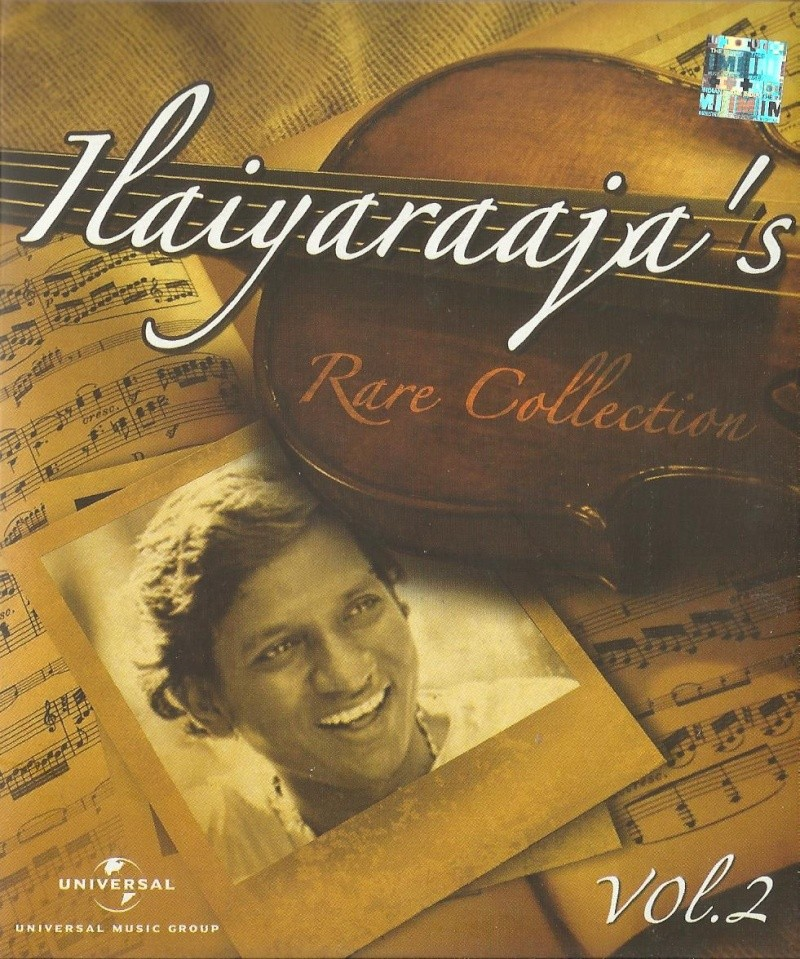 Old Ilayaraaja Cd Released again Vol210